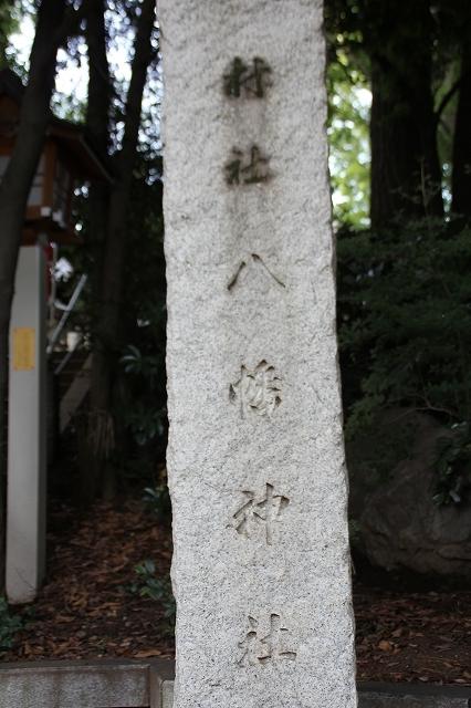 千束八幡神社_1