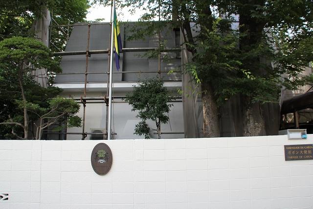 ガボン共和国大使館_2