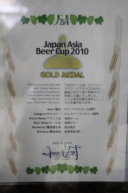 Gold_Medal_2