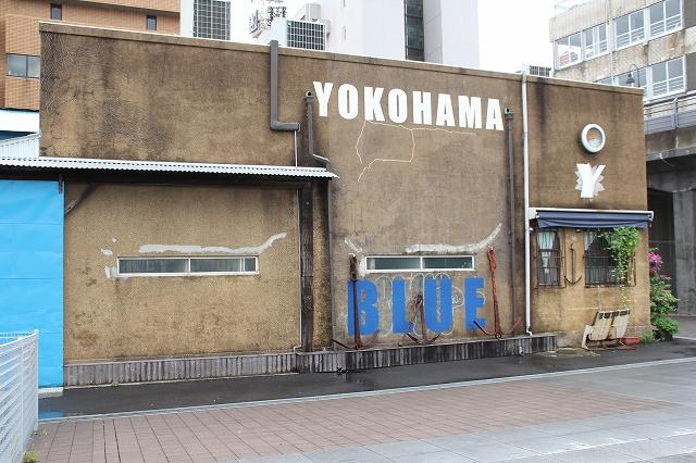 BLUE BLUE YOKOHAMA_1