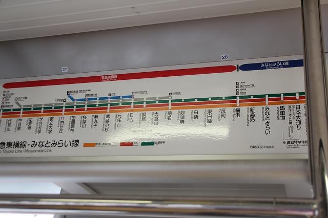 東京メトロ10000系による東急東横線での先行営業運転_5