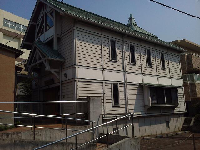 今井館聖書講堂の資料館