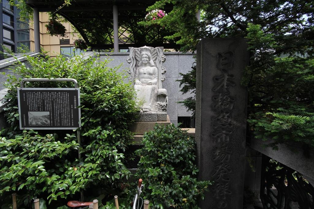 日本橋魚河岸跡_2