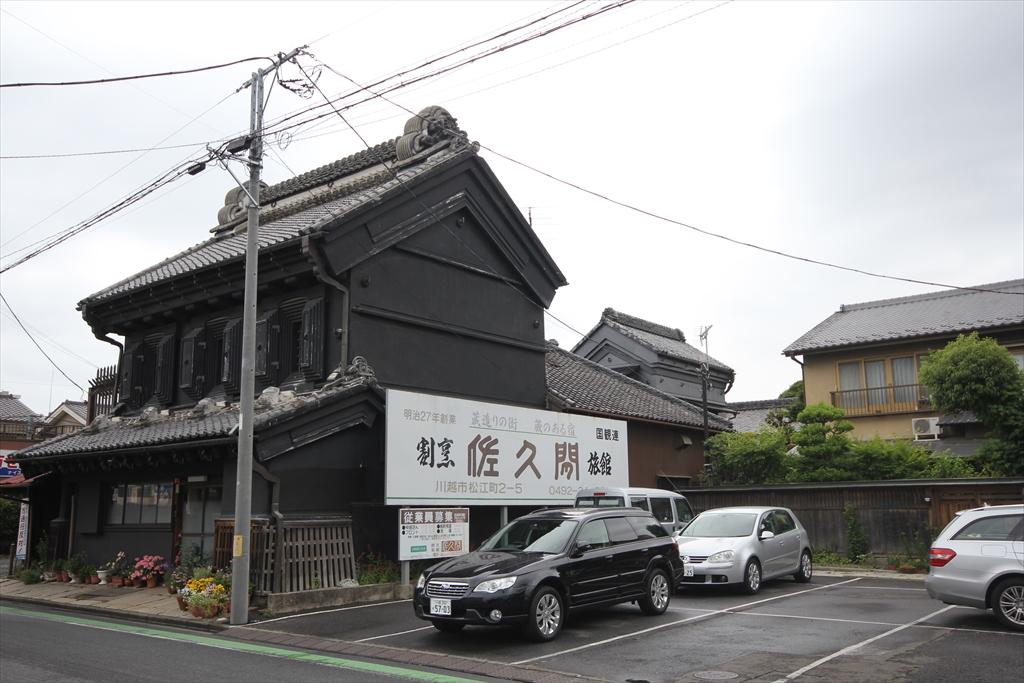 原田家住宅_2
