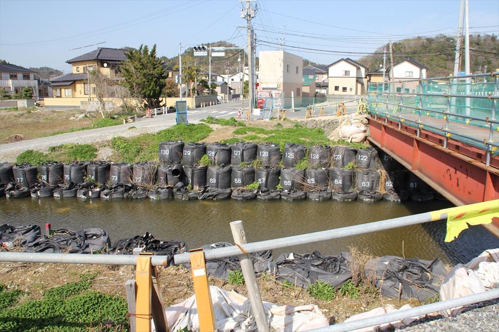 旧道の橋が落ちてしまった_1