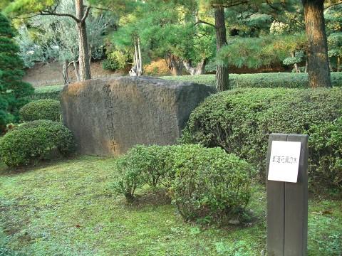 都道府県の木の石碑