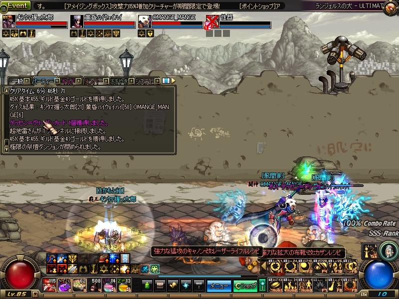 ScreenShot2013_0423_121102592.jpg