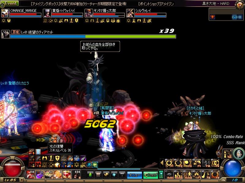 ScreenShot2013_0423_125348051.jpg