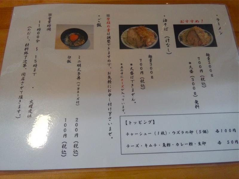 DSC_0003_convert_20121027154240.jpg