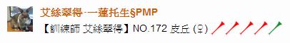 20121205165345b4d.png