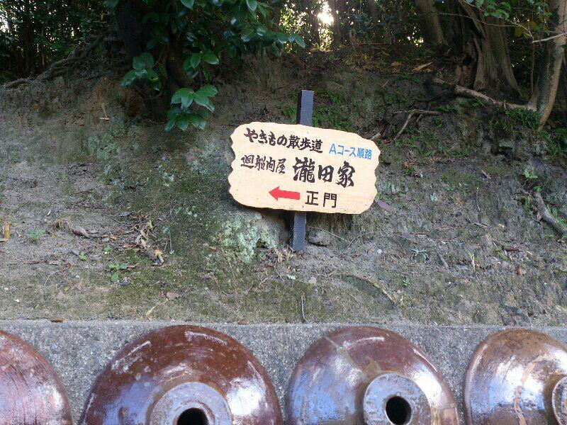 fc2blog_20121129104245d6c.jpg