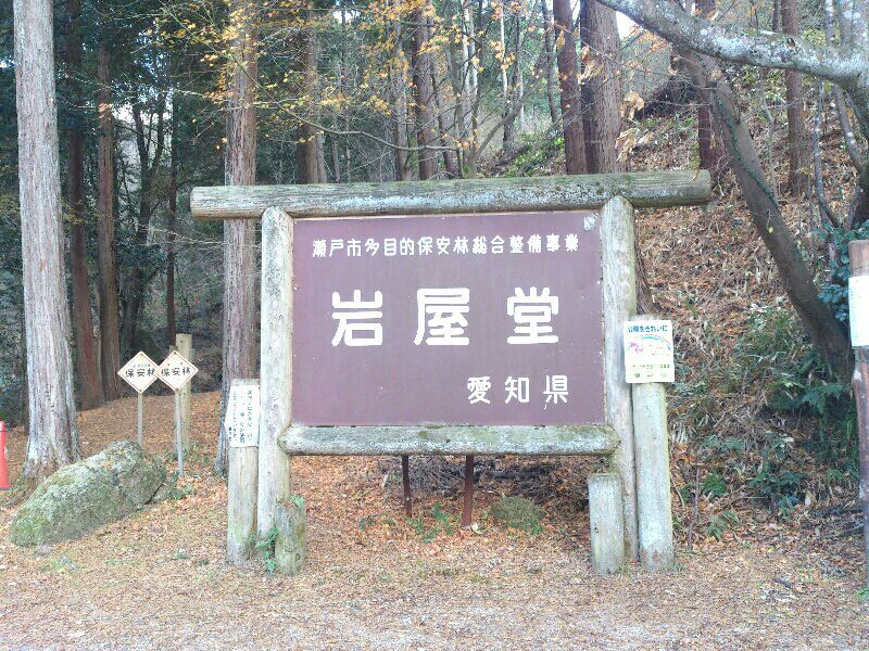 fc2blog_2012121216373205e.jpg