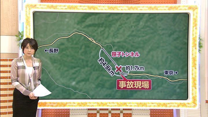 akimoto20121202_06.jpg