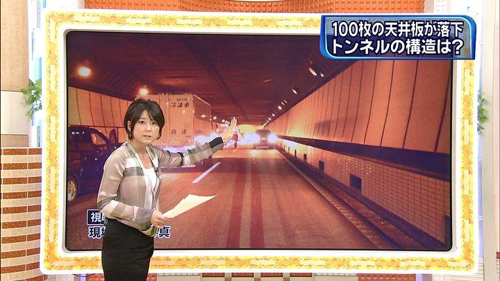 akimoto20121202_11.jpg