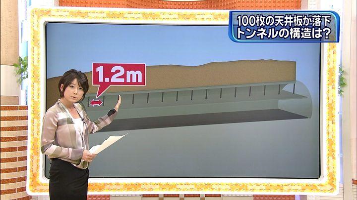 akimoto20121202_12.jpg