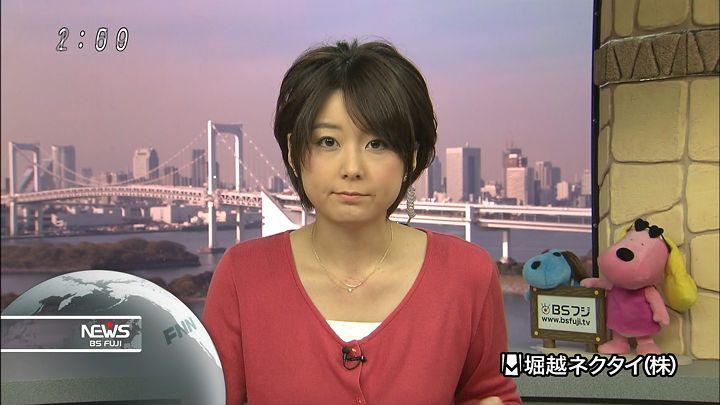 akimoto20121205_04.jpg