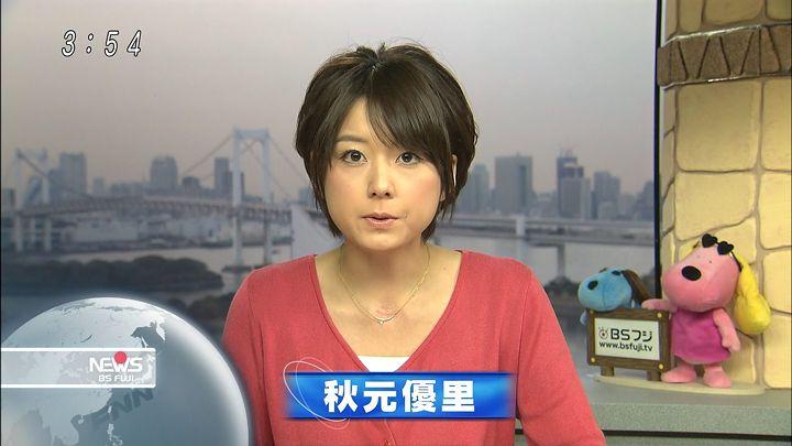 akimoto20121205_06.jpg