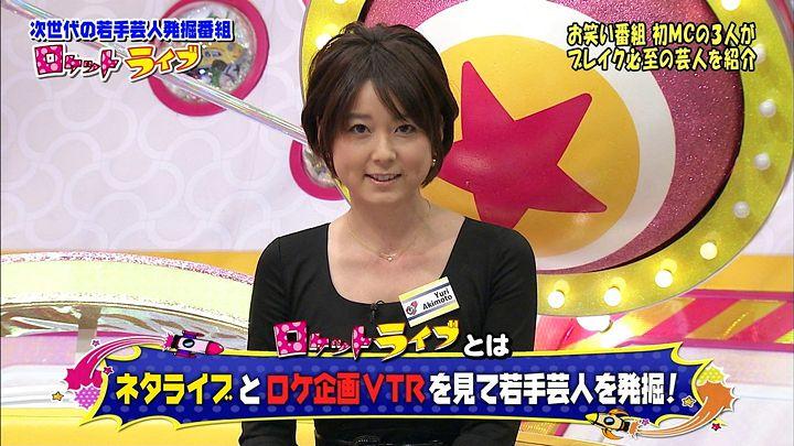 akimoto20121205_16.jpg