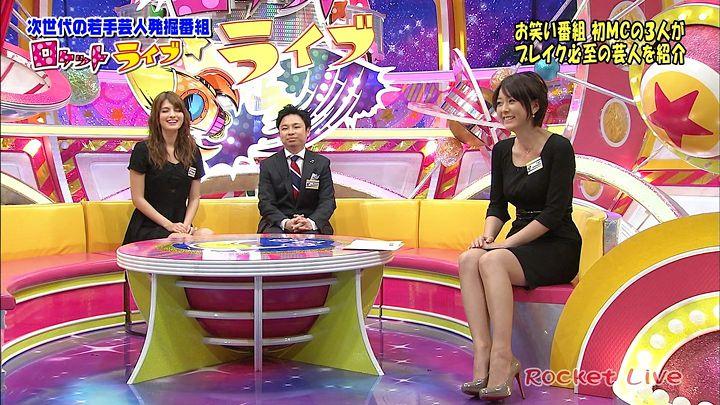 akimoto20121205_17.jpg