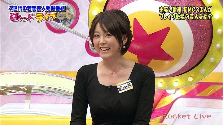 akimoto20121205_18.jpg
