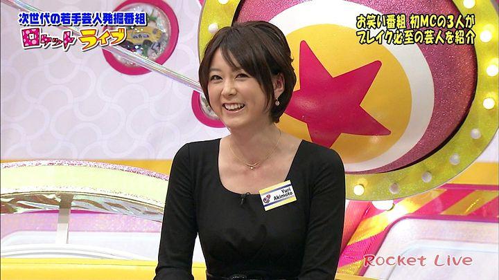akimoto20121205_19.jpg