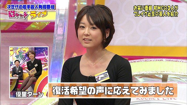 akimoto20121205_20.jpg