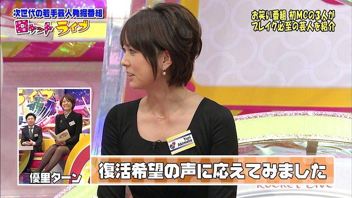 akimoto20121205_21.jpg