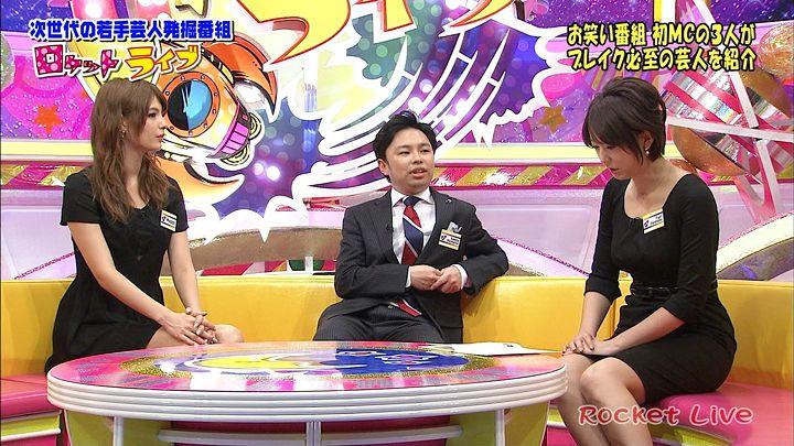 akimoto20121205_22.jpg