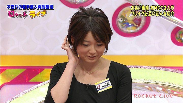 akimoto20121205_23.jpg