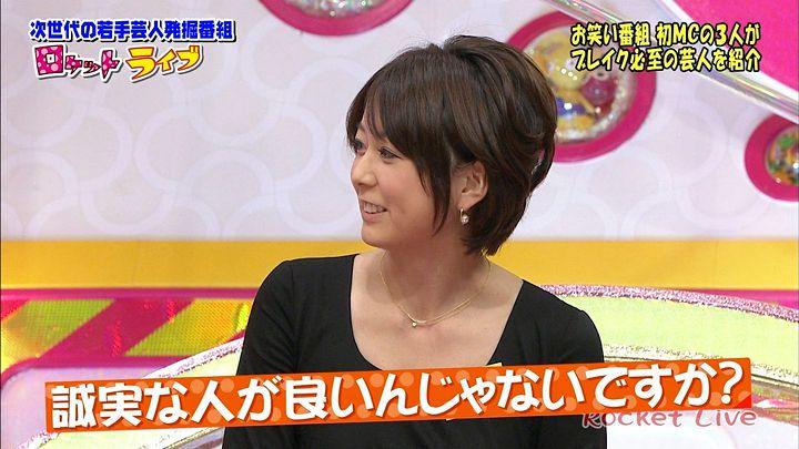 akimoto20121205_24.jpg
