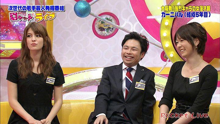 akimoto20121205_30.jpg