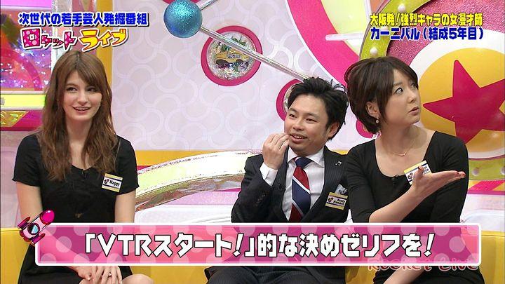 akimoto20121205_35.jpg