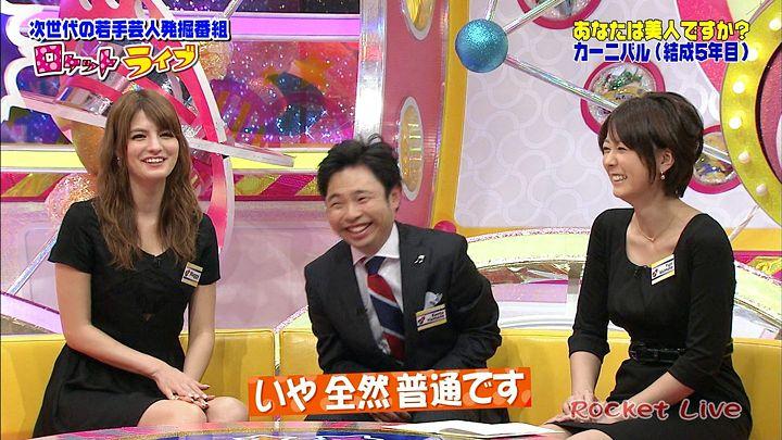 akimoto20121205_39.jpg