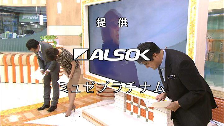 akimoto20121208_14.jpg