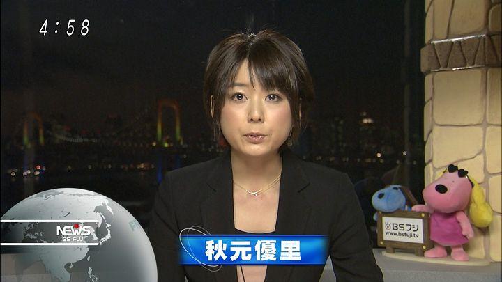 akimoto20121212_06.jpg