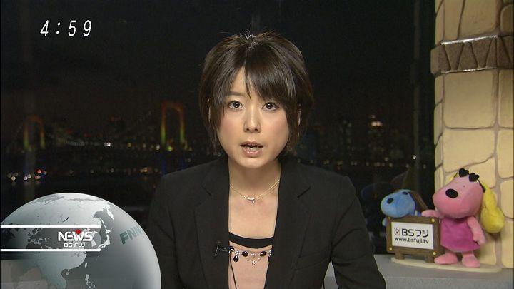 akimoto20121212_09.jpg