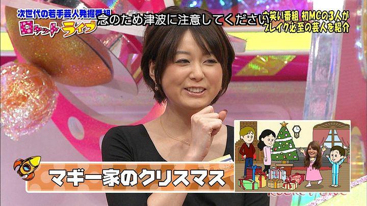 akimoto20121212_11.jpg