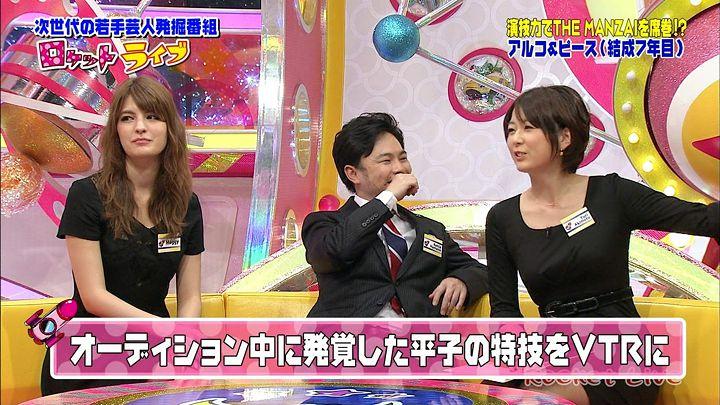 akimoto20121212_20.jpg