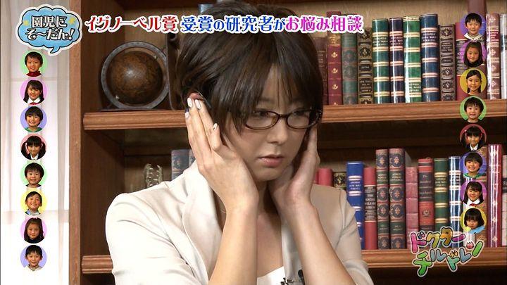 akimoto20121214_17.jpg