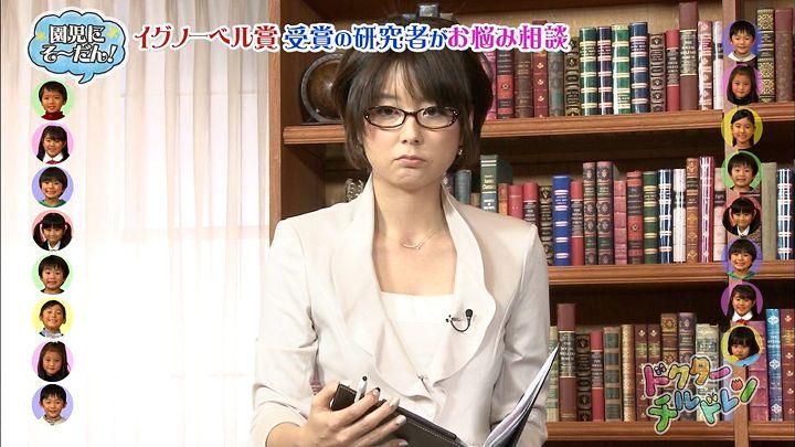 akimoto20121214_27.jpg