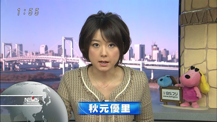 akimoto20121219_01.jpg