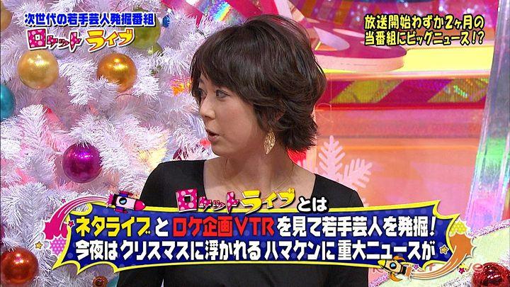 akimoto20121219_13.jpg
