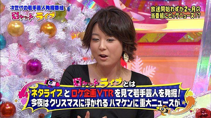 akimoto20121219_14.jpg