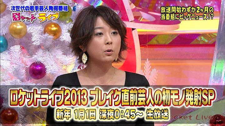 akimoto20121219_15.jpg