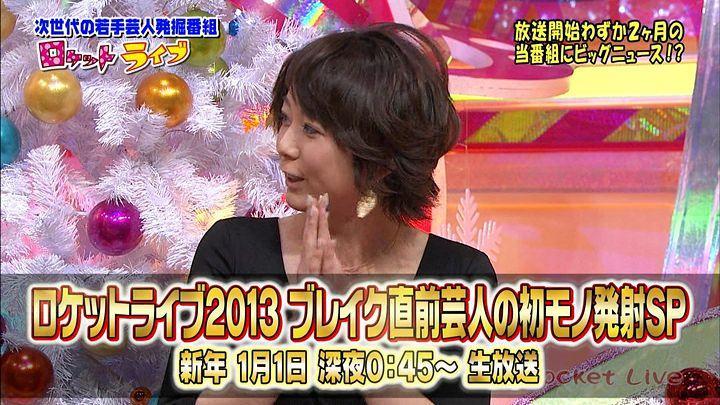 akimoto20121219_16.jpg