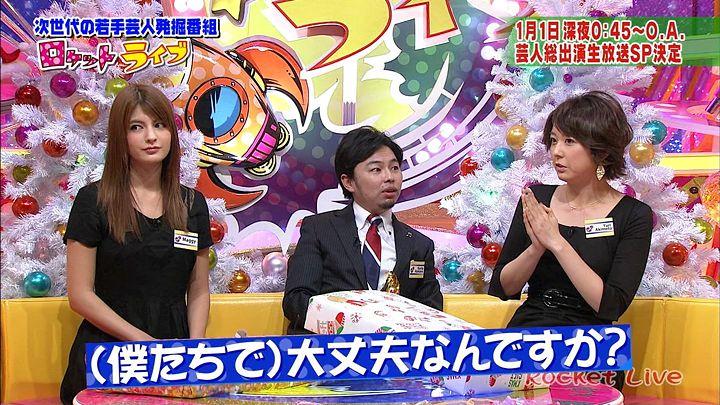 akimoto20121219_17.jpg