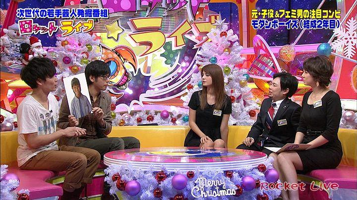 akimoto20121219_21.jpg