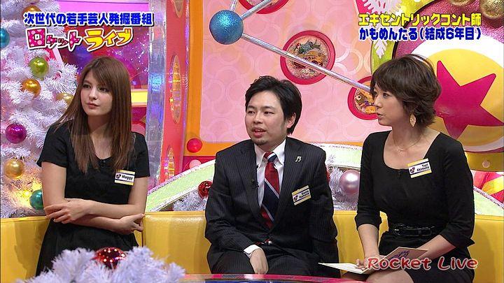 akimoto20121219_22.jpg