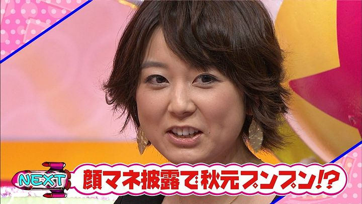 akimoto20121219_24.jpg