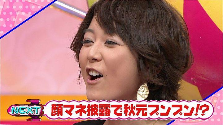 akimoto20121219_25.jpg